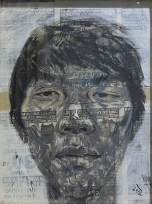 Self portrait – 2014