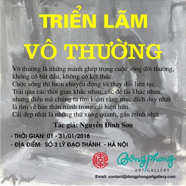 Vo Thuong (Anitya)